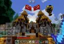 McpeTR ConconCraft Sunucusu IP ! – Minecraft 1.2.X