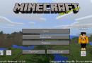 Minecraft'ınız PC Görünümü Gibi Olsun – Texture Pack